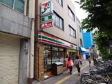 セブンイレブン 台東三ノ輪1丁目店