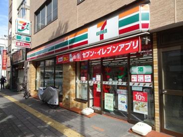セブンイレブン 台東三ノ輪1丁目店の画像2