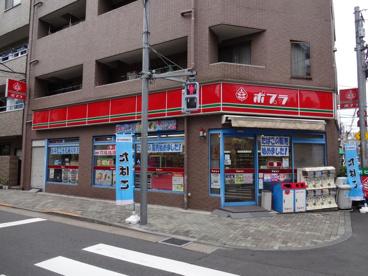 ポプラ 三ノ輪1丁目店の画像1