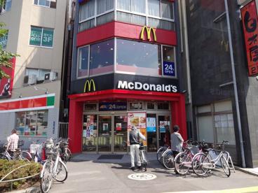 マクドナルド 三ノ輪店の画像1