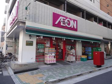 まいばすけっと 合羽橋北店の画像1