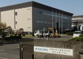 日亜化学工業(株) 辰巳工場