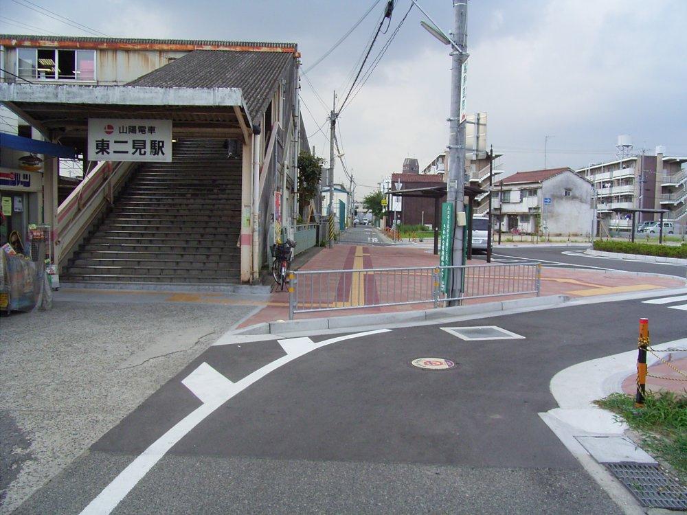 東二見駅の画像