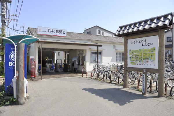山電江井ヶ島駅の画像