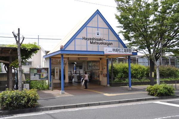 山電林崎松江海岸駅の画像