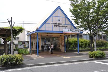 山電林崎松江海岸駅の画像1