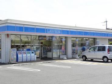 ローソン L 西新町の画像1