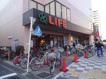 ライフ 浅草店の画像1