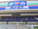 スリーエフ船橋本中山店