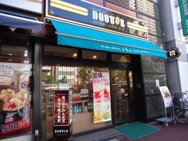 ドトールコーヒーショップ 日暮里駅前店の画像1