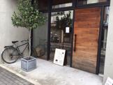 CAFE BRADIPO(カフェ ブラディーポ)
