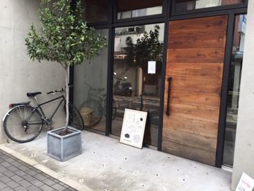 CAFE BRADIPO(カフェ ブラディーポ)の画像1