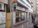 日暮里駅前郵便局
