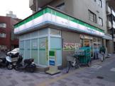 ファミリーマート 千束1丁目店