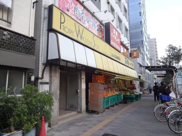 肉のハナマサ 千束店の画像1