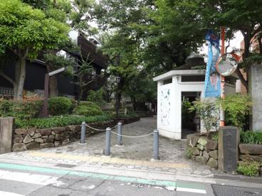 岡倉天心記念公園の画像1