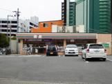 セブンイレブン大阪今福東1丁目店