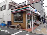 セブンイレブン 台東谷中7丁目店