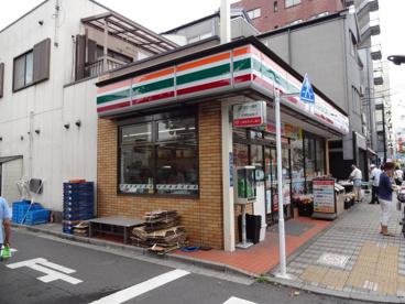 セブンイレブン 台東谷中7丁目店の画像1