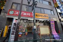 スギ薬局上野広小路店