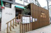 PIZZERIA&DINING PICO(ピコ) 江ノ島店
