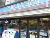 ローソン 早稲田町店