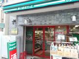 まいばすけっと 早稲田駅前店
