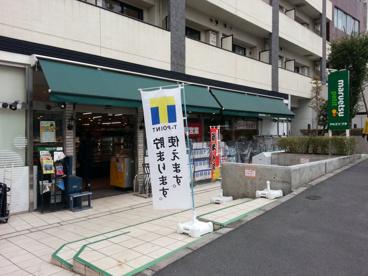 マルエツ プチ 早稲田店の画像1