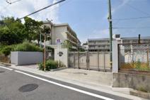 夙川小学校