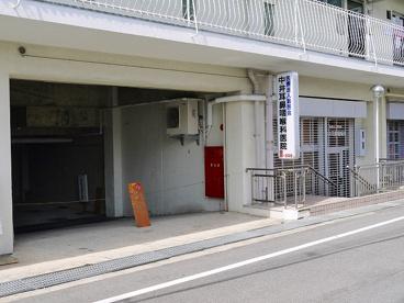 中井耳鼻咽喉科医院の画像3
