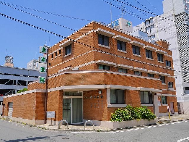 吉本医院の画像