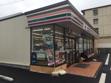 セブンイレブン永山2丁目店の画像1