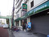 マルエツ 東上野店