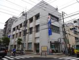 東京東信用金庫 かっぱ橋支店