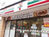 セブン-イレブン 新宿喜久井町店