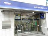 みずほ銀行早稲田支店