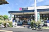 KOHYO甲子園店