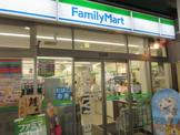 ファミリーマート 柏五丁目店
