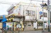 台東幼稚園