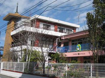 仰願寺幼稚園の画像1