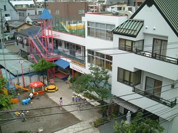花川戸保育園の画像1