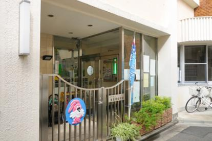 浅草橋保育園の画像1