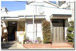康保会保育園の画像1