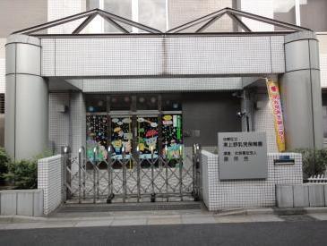 東上野乳児保育園の画像1