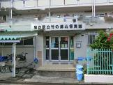 竹の塚北保育園
