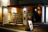 ハンバーグ&ステーキ sandbar CAFE 辻堂東海岸店
