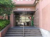 梅島学童保育室