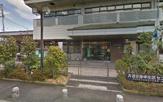 大谷田谷中学童保育室