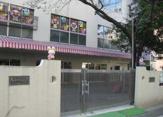 真成幼稚園