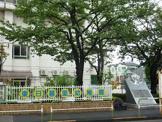 東日暮里幼稚園